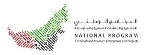 National Program Logo Ho